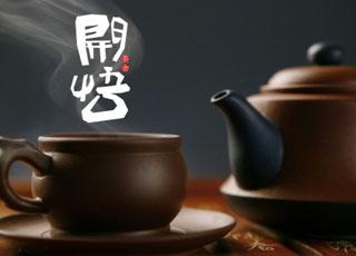 开悟-茶食茶馆设计,茶叶包装设计