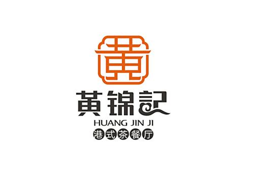 开封黄锦记港式茶餐厅品牌形象设计