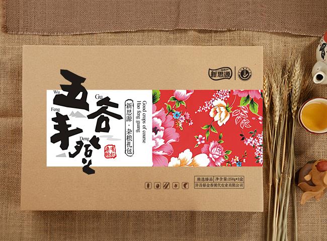 农副产品 杂粮 小米 大豆 包装设计